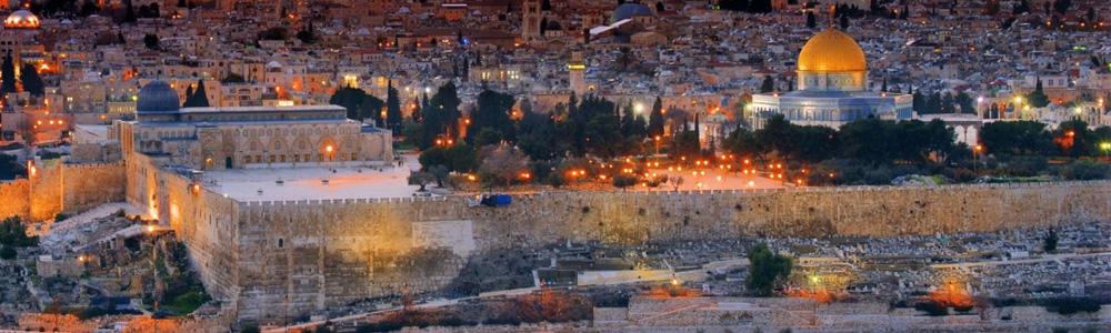 20121005_Israel_Wakacje_1000