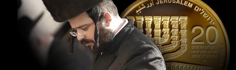 20131015_IsraelMoney_1000