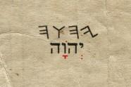 Tetragram zapisany u góry literami starohebrajskimi, występującymi na Steli Meszy, a poniżej aramejskimi – stosowanymi do dzisiaj w piśmie hebrajskim. Na czerwono zaznaczono masoreckie punkty samogłoskowe. W Starym Testamencie tetragram JHWH występuje 6828 razy, podczas gdy Elohim 2600 razy, Adonai 439 razy, a Szaddaj 49 razy.