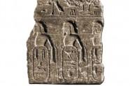Fragment egipskiej kolumny wymieniający Aszkelon, Kanaan i być może Izrael (Muzeum Egipskie w Berlinie).