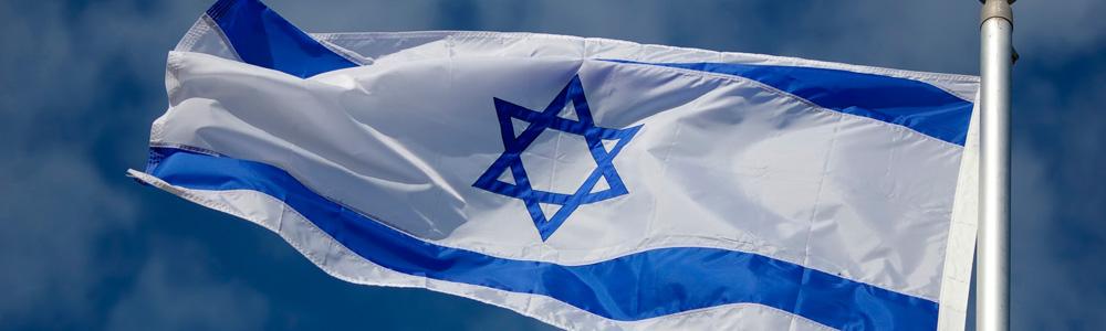 20140709_Israel_1000