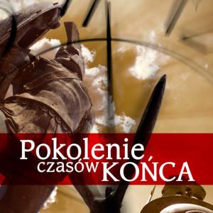 PCK_09